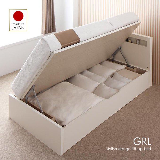 大容量収納跳ね上げ式ベッド【GRL】