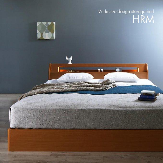 アルダーデザインラージサイズ収納ベッド【HRM】
