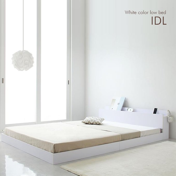 CCmart7「白いローベッド IDL」