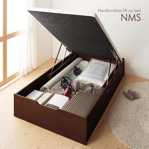 通気性のある床板!ヘッドボードレス跳ね上げ式大容量収納ベッド【NMS】(縦開き)