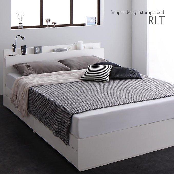 敷き布団も使える頑丈設計!スリムヘッドボード付き収納ベッド【RLT】