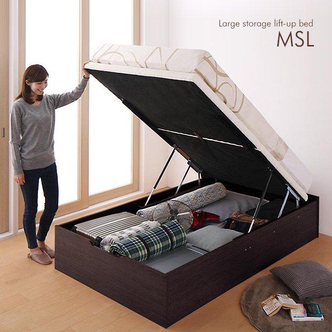 搬入しやすい分割式床板!ヘッドボードレス大容量収納跳ね上げ式ベッド【MSL】