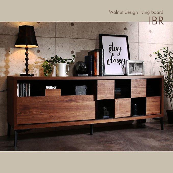 市松模様&ウォールナットデザイン日本製収納家具【IBR】リビングボード(完成品)