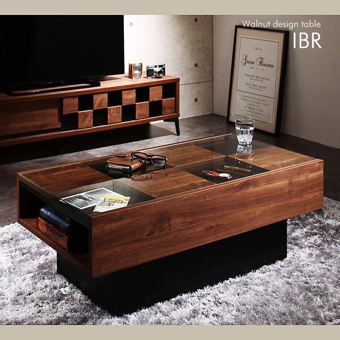 市松模様&ウォールナットデザイン日本製収納家具【IBR】センターテーブル(完成品)