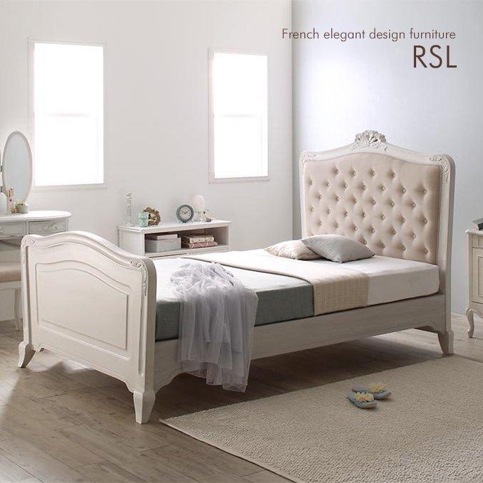 フレンチエレガント家具【RSL】シリーズ・デザインベッド