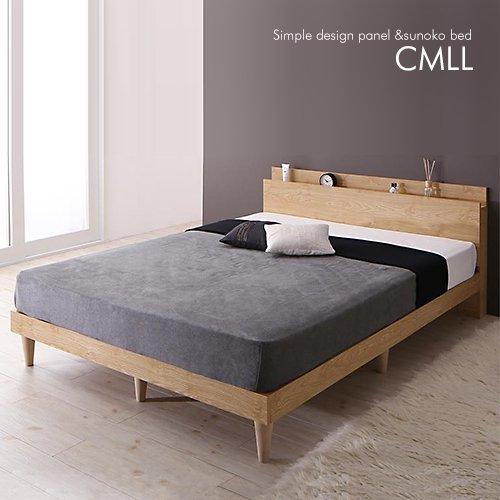 シンプル&スタイリッシュデザインすのこベッド【CMLL】
