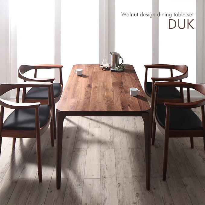 ハンス・J・ウェグナーダイニングテーブルセット【DUK】シリーズ5点セット