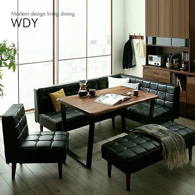 ウォールナット無垢材使用リビングダイニング【WDY】5点セット
