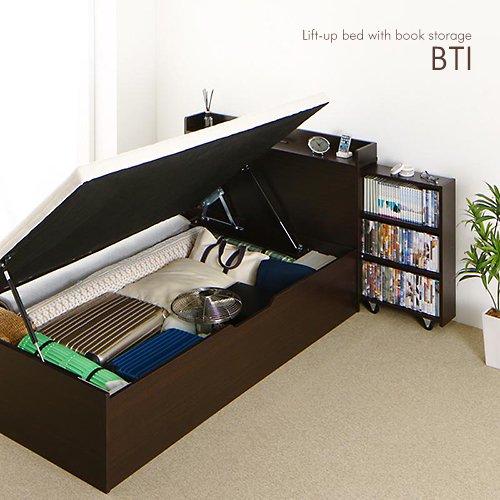 本棚付き!ガス圧跳ね上げ式大容量収納ベッド【BTI】(横開き)