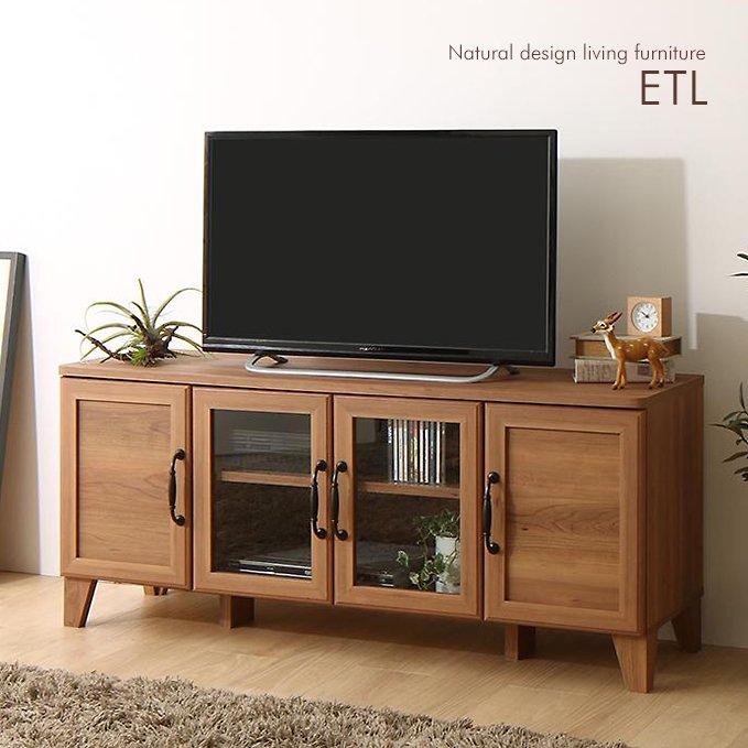 ナチュラル感のある木目調デザイン!リビング収納【ETL】テレビボード幅120cm