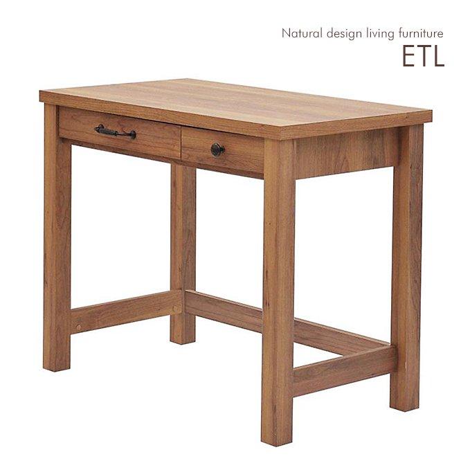 ナチュラル感のある木目調デザイン!リビング収納【ETL】デスク