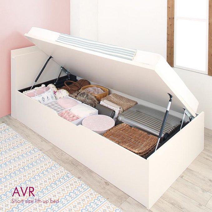 180cmショート丈跳ね上げ式大容量収納ベッド【AVR】(横開き)