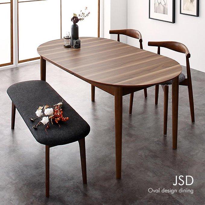 だ円形エクステンション!デザイナーズダイニングテーブル4点セット【JSD】