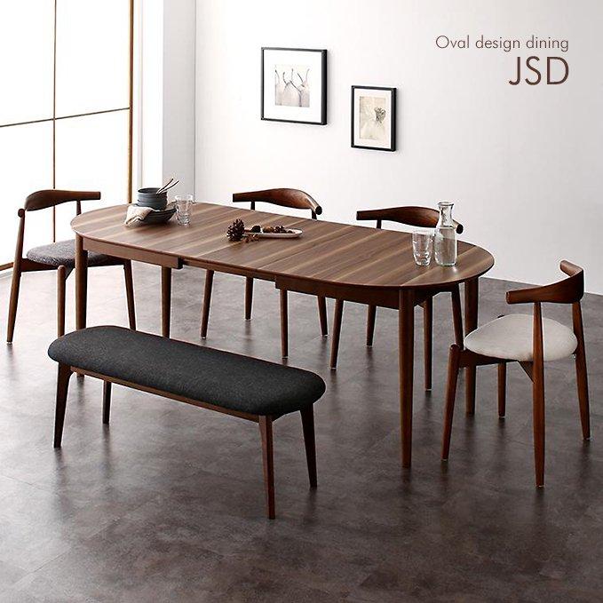 スタッキング可能のオーバルデザイナーズテーブルセット「JSD」