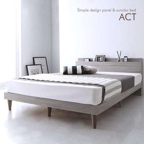 シンプル&スタイリッシュデザインすのこベッド【ACT】