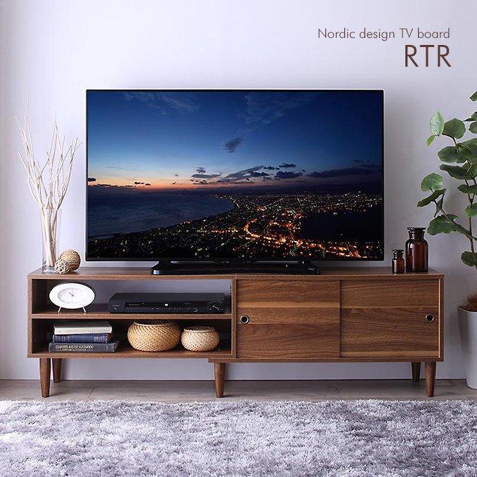 北欧風デザインTVボード【RTR】(55V型対応)