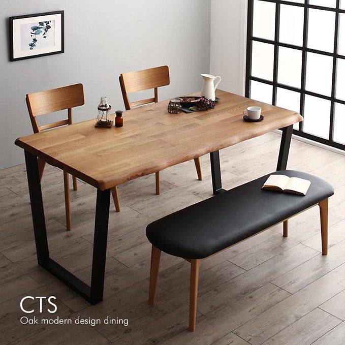 オーク無垢材ダイニングテーブルセット【CTS】4点セット