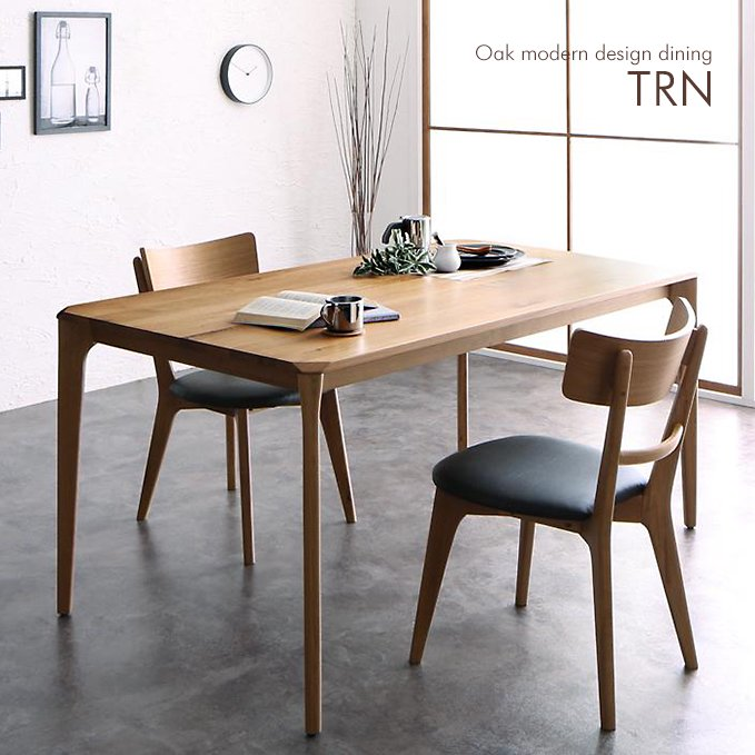 オーク無垢材ダイニングテーブルセット「TRN」
