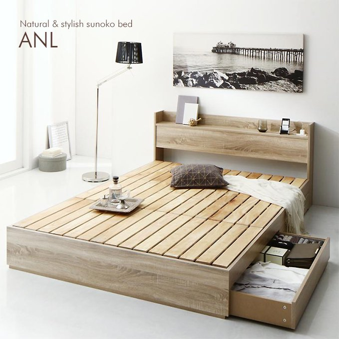 敷布団が使える頑丈すのこ設計!シンプルデザイン収納ベッド【ANL】