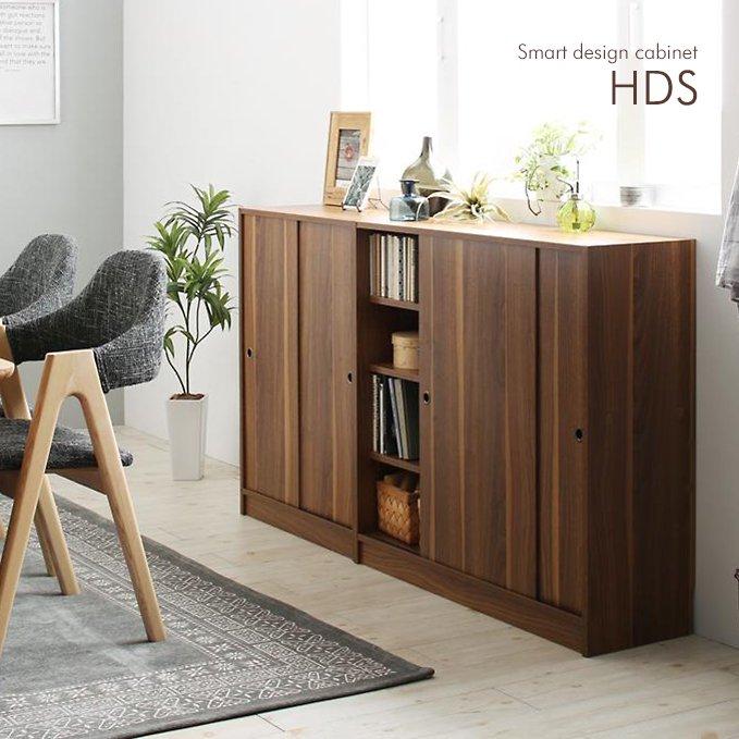 9サイズから選べる引き戸収納【HDS】