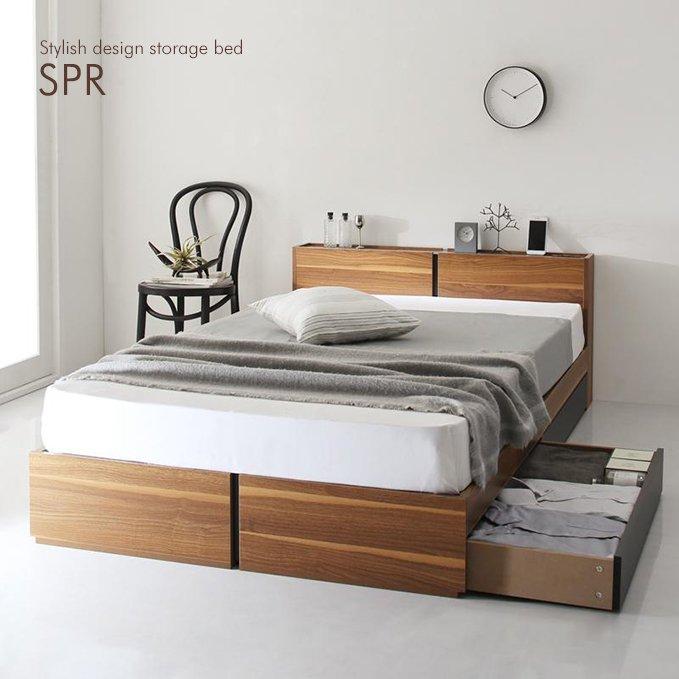 バイカラーデザイン引き出し付き収納ベッド【SPR】