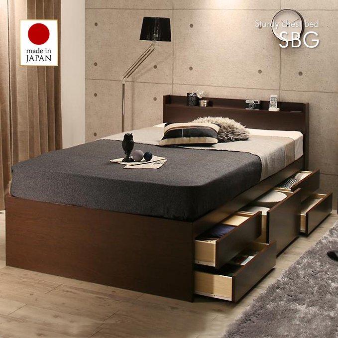 耐荷重600kg超頑丈設計のチェスト収納ベッド【SBG】