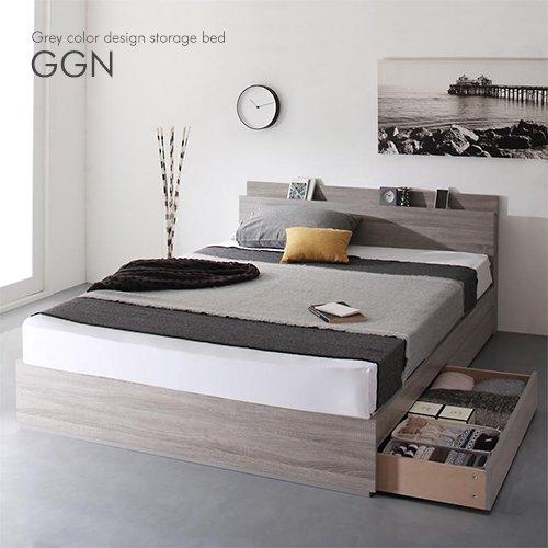 グレーカラーデザイン収納ベッド GGN