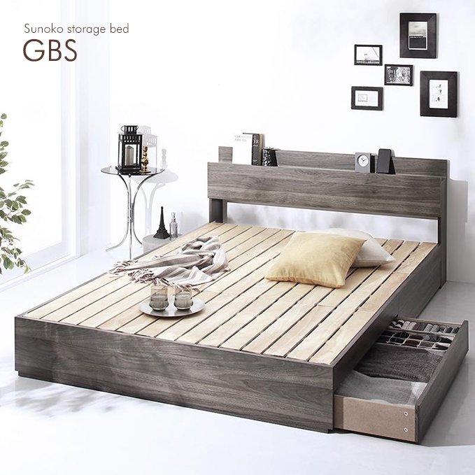 床板が通気性の良いすのこ仕様!6色展開の収納ベッド【GBS】