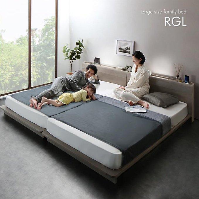 角に丸みがある連結ベッド「RGL」