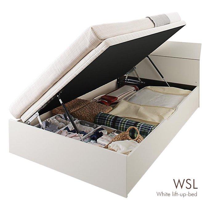 ホワイトカラーの跳ね上げ式収納ベッド【WSL】(横開き)