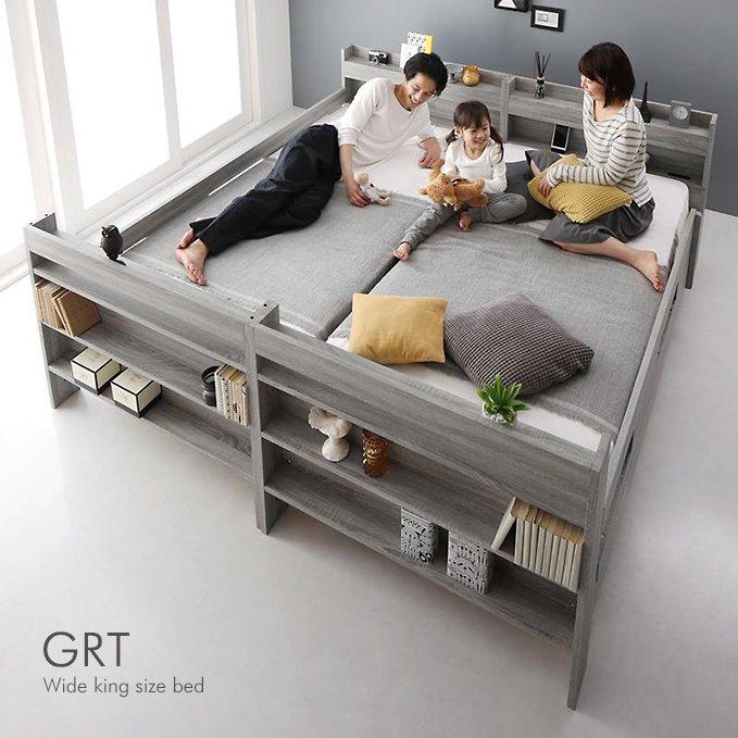 ニューファミリー向け!連結ワイドor2段!スタイルチェンジできるスペシャルベッド【GRT】