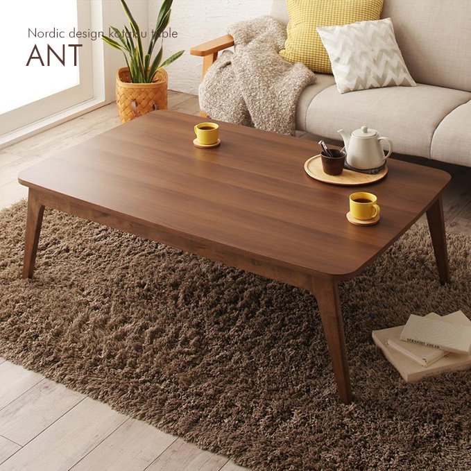 北欧風デザインこたつテーブル【ANT】