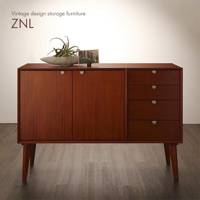 北欧風デザインリビング家具シリーズ【ZNL】リビングボード(マホガニー材使用)