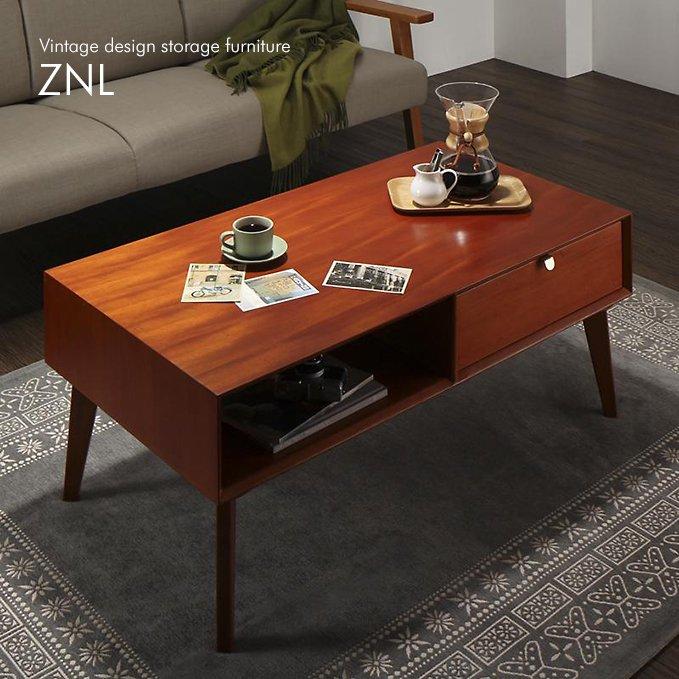 北欧風デザインリビング家具シリーズ【ZNL】ローテーブル(マホガニー材使用)