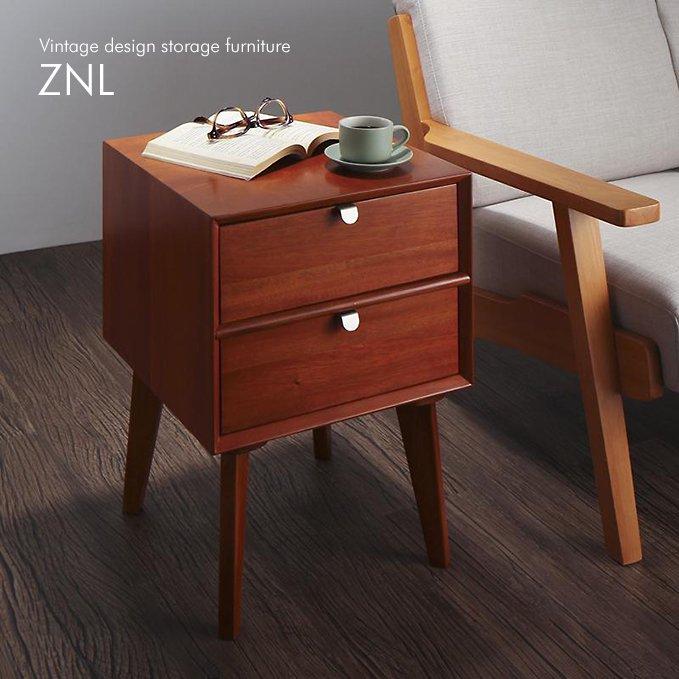 北欧風デザインリビング家具シリーズ【ZNL】サイドテーブル(マホガニー材使用)