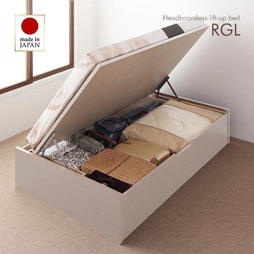 〈組立設置サービス付き〉日本製・安心の品質!ヘッドボードレス跳ね上げ式収納ベッド【RGL】(横開き)