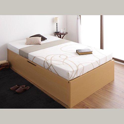 〈組立設置サービス付き〉日本製・安心の品質!ヘッドボードレス跳ね上げ式収納ベッド【RGL】(横開き) 【20】