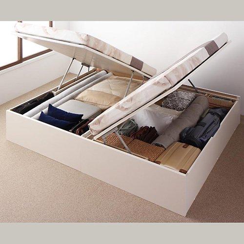 〈組立設置サービス付き〉日本製・安心の品質!ヘッドボードレス跳ね上げ式収納ベッド【RGL】(横開き) 【22】