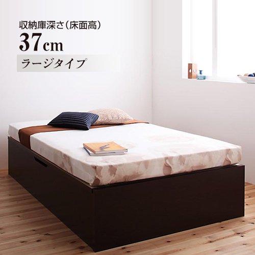 〈組立設置サービス付き〉日本製・安心の品質!ヘッドボードレス跳ね上げ式収納ベッド【RGL】(横開き) 【7】