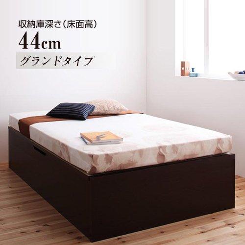〈組立設置サービス付き〉日本製・安心の品質!ヘッドボードレス跳ね上げ式収納ベッド【RGL】(横開き) 【8】