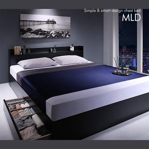 シンプルデザイン!引き出し収納付きベッド【MLD】