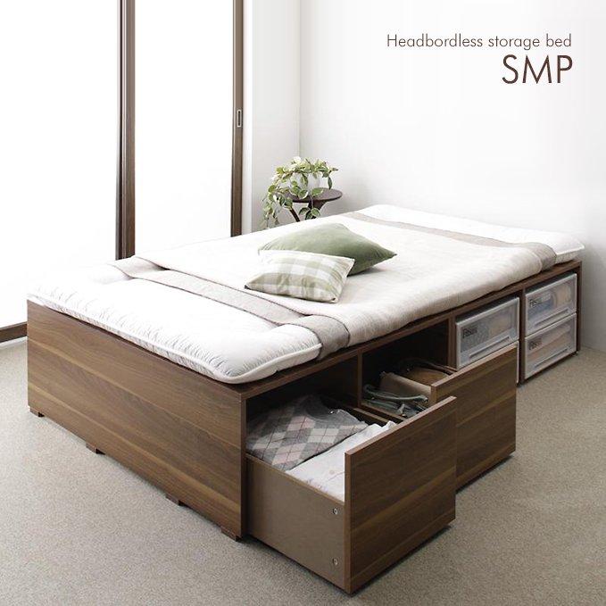 敷き布団も使える!大容量収納ベッド【SMP】