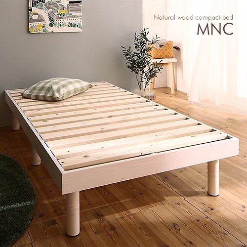 180cmコンパクト設計のすのこベッド【MNC】