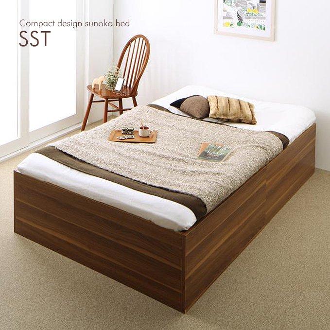 大容量収納庫ベッド SST