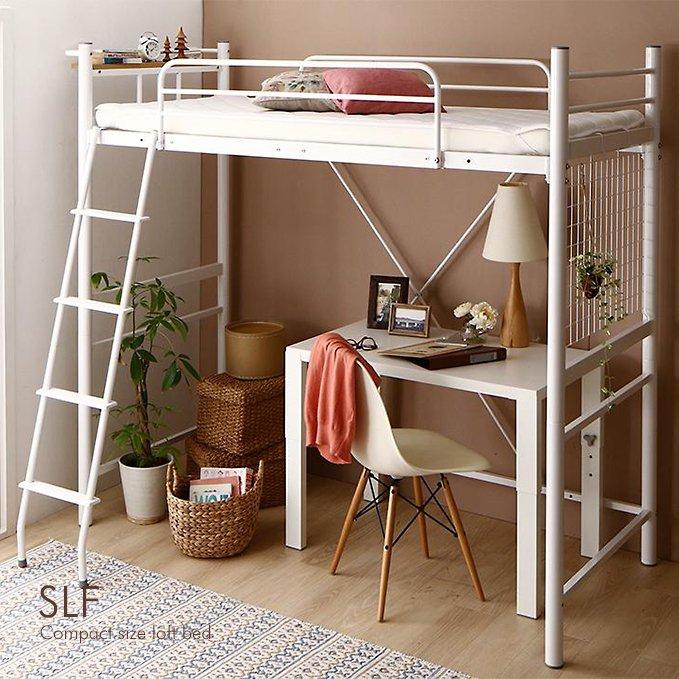 コンパクトなショート丈!ホワイトカラーのロフトベッド【SLF】