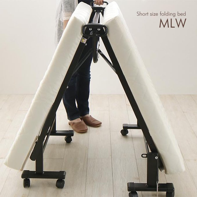 180cmショート丈折りたたみベッド【MLW】(完成品・組立不要)