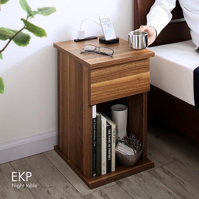 コンセント・収納付きナイトテーブル【EKP】
