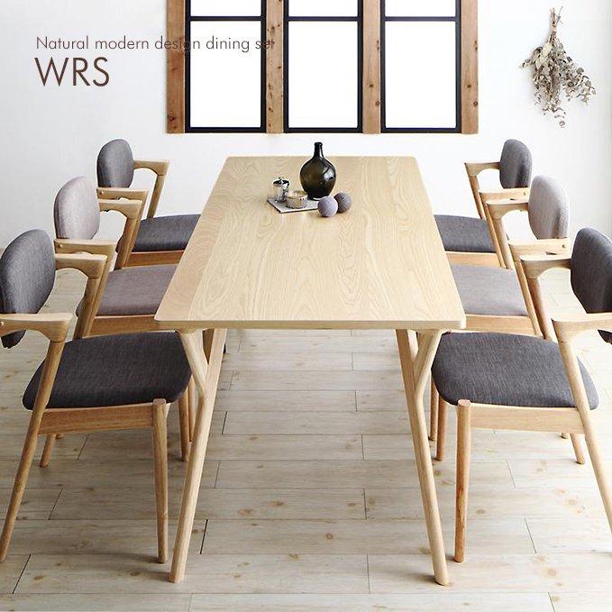 北欧風デザイン!天然木ダイニングテーブル5〜7点セット【WRS】