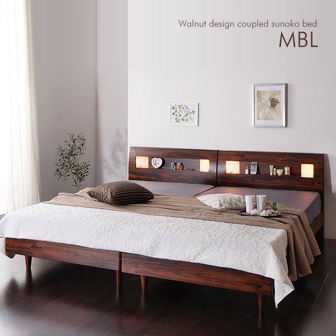 2台連結ワイドサイズで使用可能!おしゃれな木目柄のデザインデザインベッド【MBL】