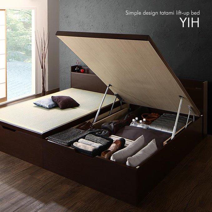 ガス圧跳ね上げ式の畳ベッド「YIH」